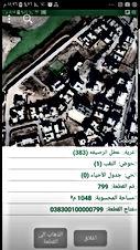 ارض للبيع في المشيرفه على بركة الببسي  مباشره مساحتها 1081 متر مربع