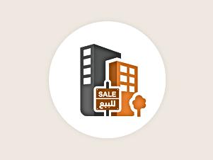 بيت 3 طوابق في مدينة اربد للبيع بسعر 50 الف