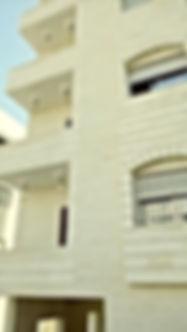 شقق سكنية للبيع في عمان ضاحية الأقصى