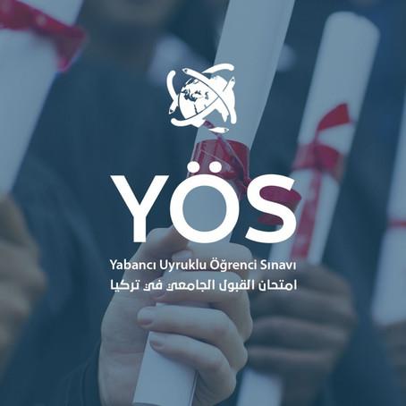 ما هو اختبار اليوس في الجامعات التركية ؟