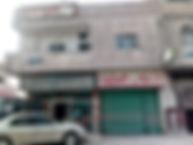 ارض تجاري 520 متر مربع في الشارع الرئيسي ياجوز الجبل الشمالي
