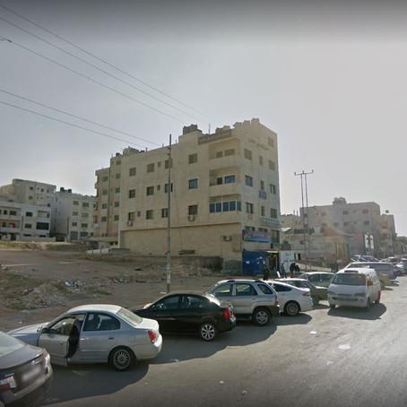 ضريبة المسقفات للعقارات في الأردن