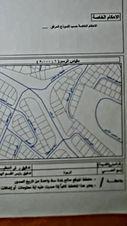 """ارض تجاري للبيع """"بجبل النصر"""" على شارع الرحاب مساحة ٦٨٥م"""