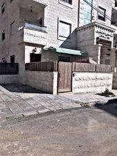 شقة للبيع في ضاحية الامير حسن قرب دوار المشاغل