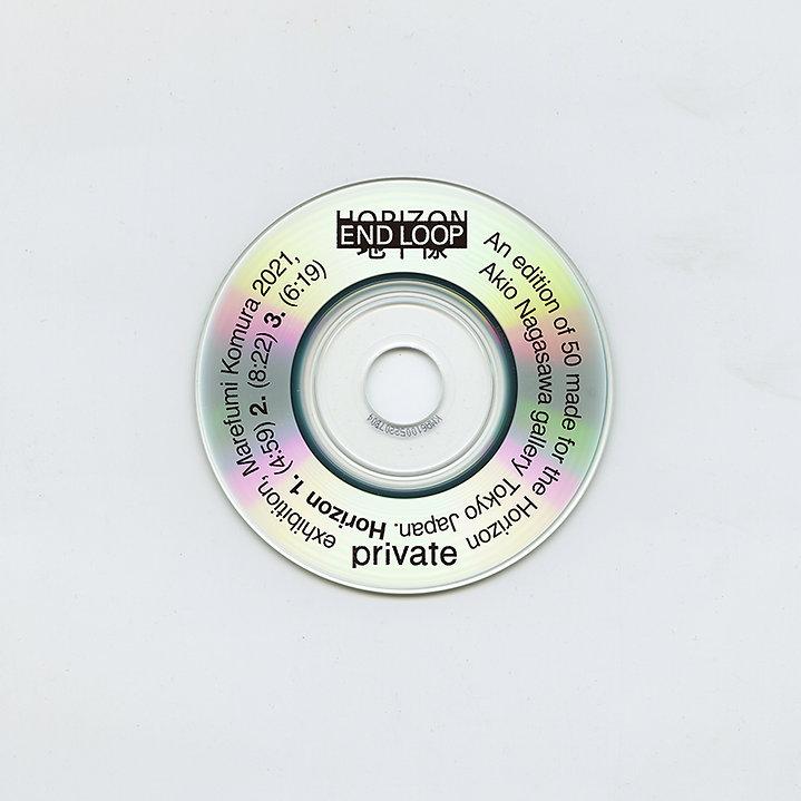 End Loop Horizon Disc.jpg