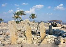 Relaxed Megiddo.jpg