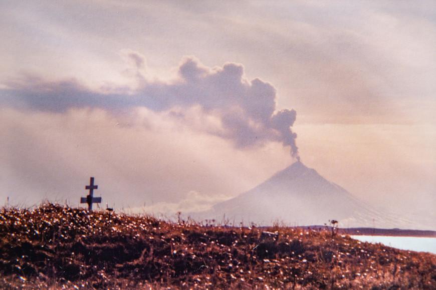 Pavlof Volcano at 48 Miles Away