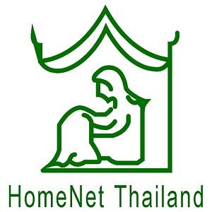 HomeNet-Thailand.png