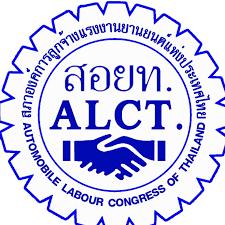 AUTOMOBILE-LABOUR-CONGRESS-OF-THAILAND.p