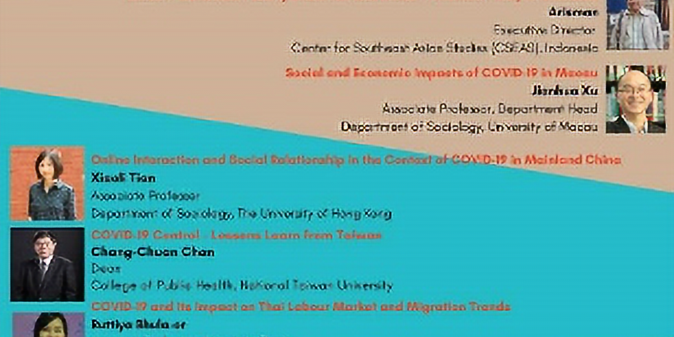 """International Conference: """"Social and Economic Impacts of COVID-19 on East and Southeast Asia"""""""