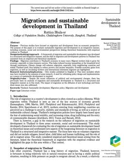 การย้ายถิ่นและการพัฒนาที่ยั่งยืนในประเทศไทย