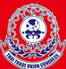 THAI-TRADE-UNION-CONGRESS.png