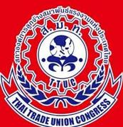 THAI-TRADE-UNION-CONGRESS.png