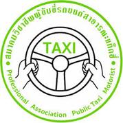 Professional-Association-Public-Taxi-Mot