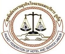 PHUKET-FEDERATION-OF-HOTEL-AND-SERVICE-L