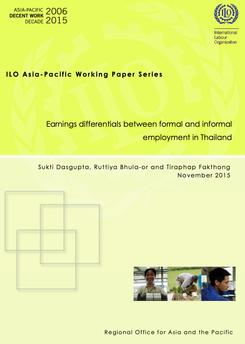 ความแตกต่างทางด้านรายได้ของแรงงานในระบบและนอกระบบในประเทศไทย