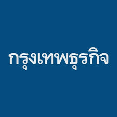 Social Distancing in Thailand : a sociological perspective
