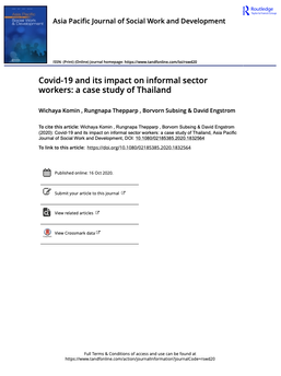 ผลกระทบโควิด 19 ต่อแรงงานนอกระบบ กรณีศึกษา ประเทศไทย
