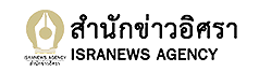 """Thai Health Promotion Foundation to support """"Tam Sang Tam Song"""""""