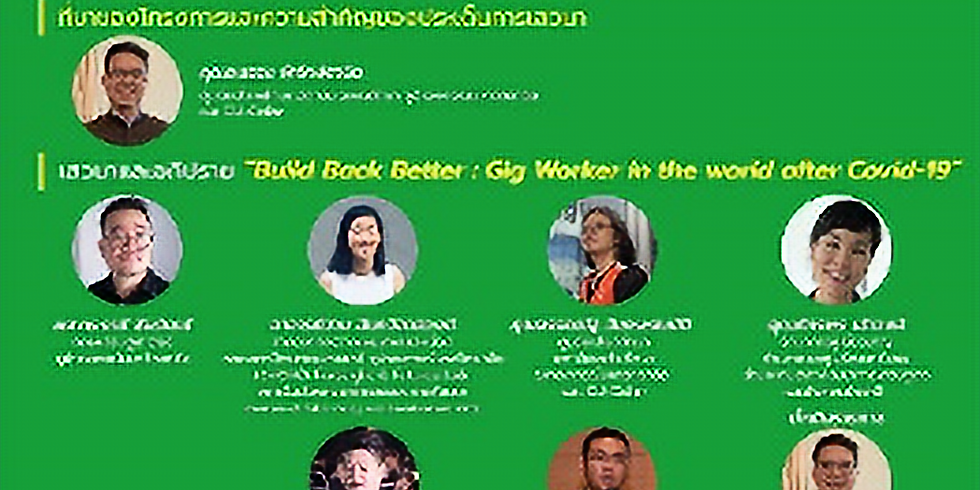 """Online Seminar:  Guidelines on Measures and Practices for """"Gig  Workers"""" amid Covid 19 Pandemic"""