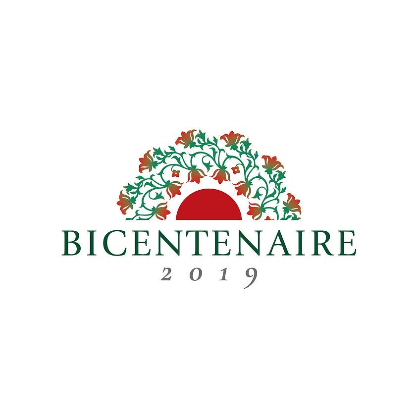 Célébraton du bicentenaire de la naissance du Báb