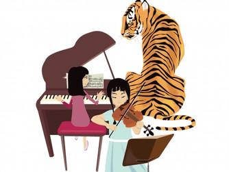 Następne pokolenia tygrysich rodziców