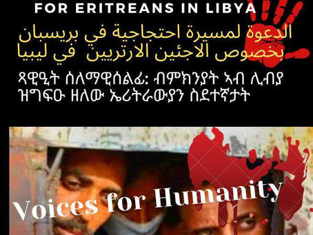 Protest March for Eritreans in Libya