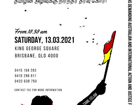 Justice for Tamil Genocide Rally