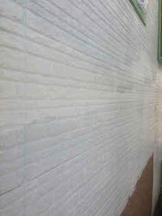 外壁塗装:施工中