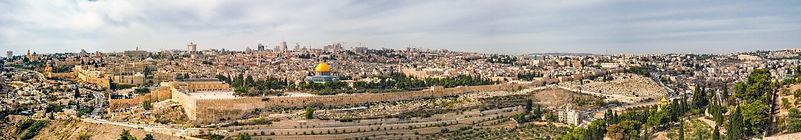 Israel Pan.jpg