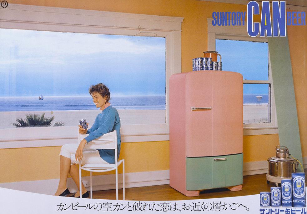 Suntory_Venice beech house copy.jpg