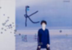 Kumikyoku_IMAI Miki_2.jpg