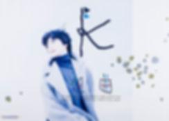 Kumikyoku_IMAI Miki.jpg