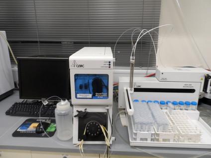 QuickTrace M-7600 CVAA Mercury Analyzer