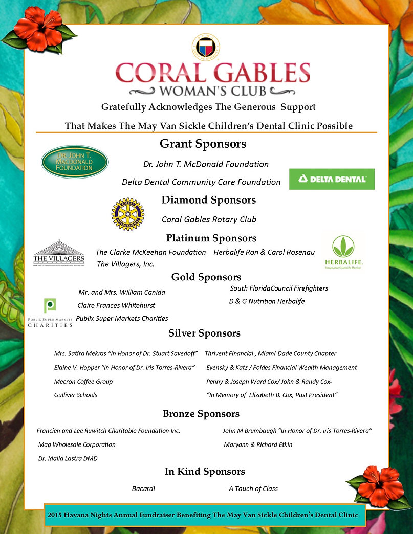 List of sponsors from the 2020 Gala