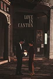 LoveInCanton.jpg