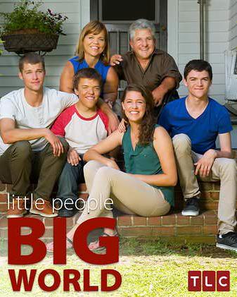 Little People Big World