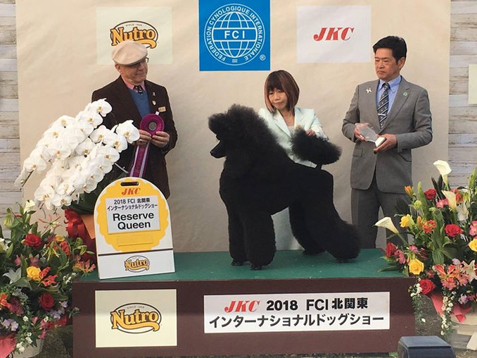 And Reserve Queen at the Kita Kanto Inte