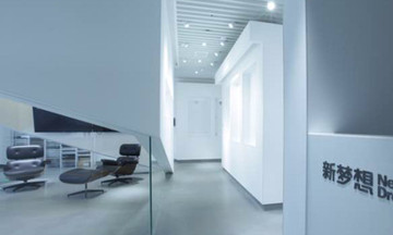 New Dream Showroom