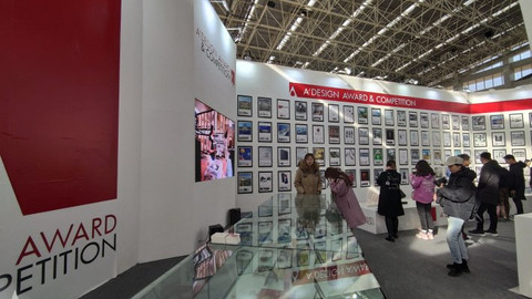 "A' Winners' Exhibition at ""Heibei Design Center"""