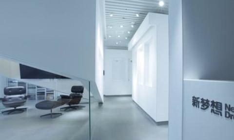 New Dream Office & Showroom