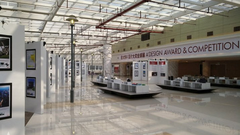 "A' Winners' Exhibition at ""Utopa International Design Exhibition"""