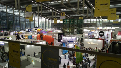 International Industrial Design Fair
