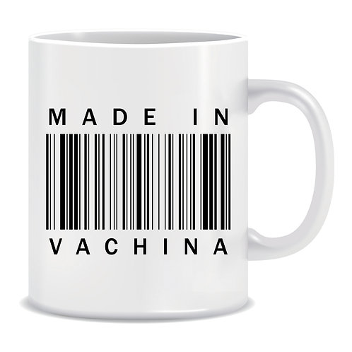 Made in Vachina, Barcode, Printed Mug