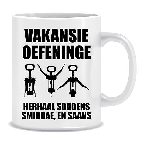 Vakansie Oefeninge Herhaal Soggens Smiddae en Saans, Corkscrew, Afrikaans, Printed Mug