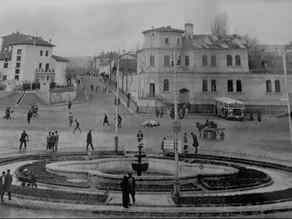 Sivas'ın Tarihçesi