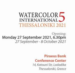 Greece International Watercolor Event September 2021