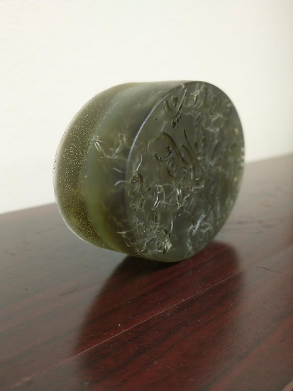 Chocolate Bomb Luffa Soap 3.5oz