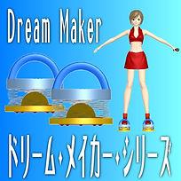 ドリーム・メイカー ロゴ.jpg