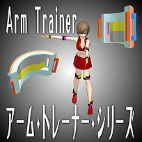 アーム・トレーナーボタン.jpg